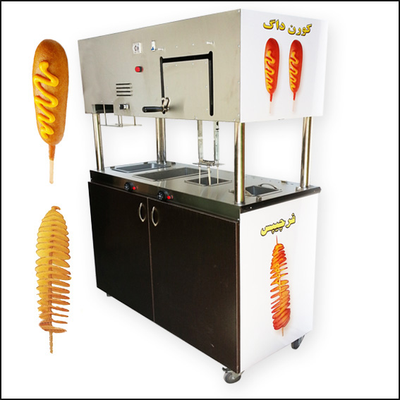Corn dog and spiral chips machine