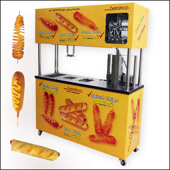 Multipurpose machine(HotWich-Corn Dog-Spiral Chips)