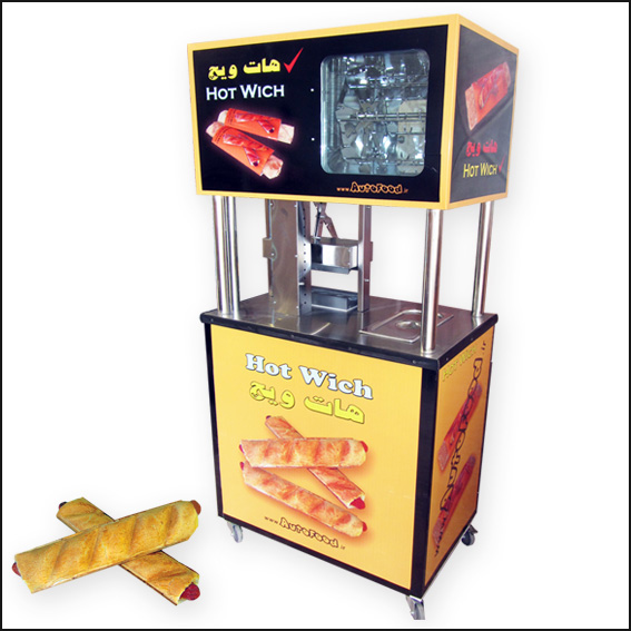 HotWich and Hot Dog Machine